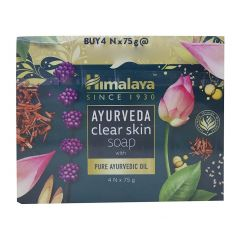 Himalaya Ayurveda Clear Skin Soap, 75g (Pack of 4)